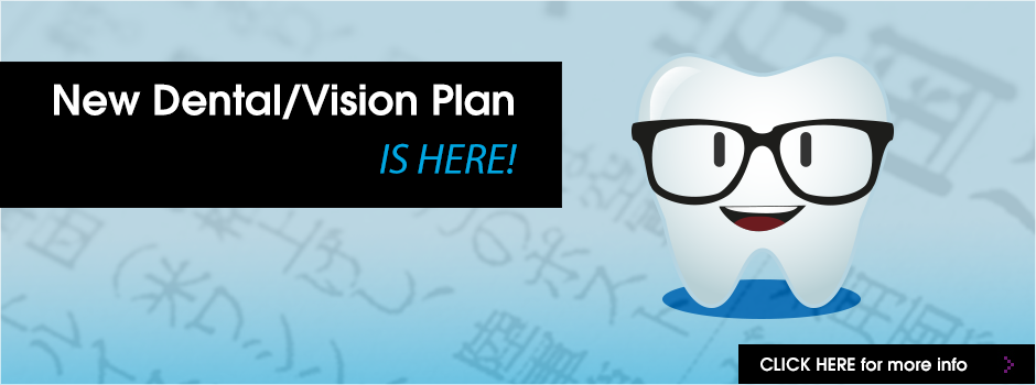 New Dental and Vision Plan Coming Soon